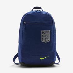 Детский футбольный рюкзак Nike Neymar