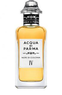 Одеколон Note Di Colonia IV Acqua di Parma