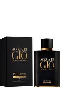 Парфюмерная вода Acqua Di Gio Profumo Special Blend Giorgio Armani