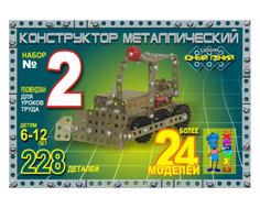 Конструктор Самоделкин Юный гений №2 03010