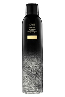 Сухой шампунь «Роскошь золота» Gold Lust Dry Shampoo, 286 ml Oribe