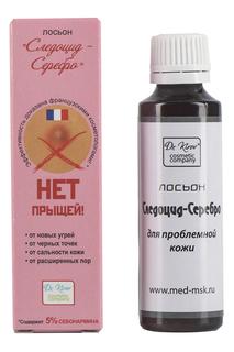 Лосьон,  50 мл Dr.Kirov Cosmetic