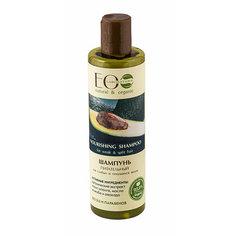 Шампунь для волос `EO LABORATORIE` питательный 250 мл