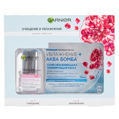 Набор подарочный женский `GARNIER` `SKIN NATURALS` (мицеллярная вода 125 мл, маска тканевая)