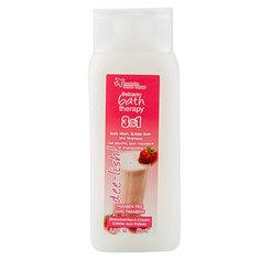 Гель для душа, пена для ванны, шампунь для волос `BATH THERAPY` DEE-LISH 3 в 1 Клубника со сливками 98 мл