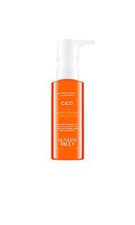 Очищающее масло ceo + e - Sunday Riley