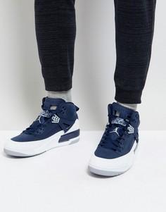 Темно-синие кроссовки в стиле ретро Nike Jordan Spizike 315371-406 - Темно-синий