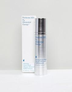 Укрепляющая маска-пенка Perricone MD H2 Elemental Energy - Бесцветный