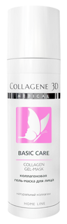 Маска Medical Collagene 3D