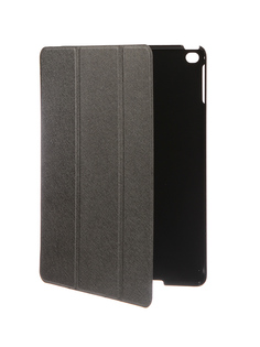 Аксессуар Чехол iBox Premium для APPLE iPad 2017 Black УТ000013739