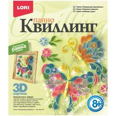 Набор Lori 3D Квиллинг-панно Порхающие красавицы Квл-010 / 214869 Лори