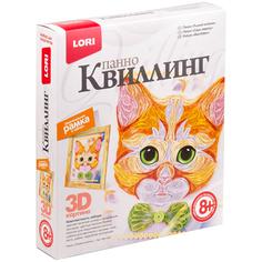 Набор Lori 3D Квиллинг-панно Рыжий котенок Квл-026 / 254785 Лори
