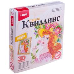 Набор Lori 3D Квиллинг-панно Улыбка лета Квл-020 / 221386 Лори