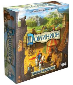 Настольная игра Hobby World Доминион Вторая редацкия 1868