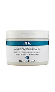 Скраб для тела kelp and magnesium salt - REN Skincare