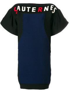 платье колор-блок с надписью  Sonia Rykiel