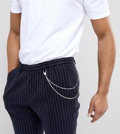 Серебристая цепочка для джинсов DesignB эксклюзивно для ASOS - Серебряный