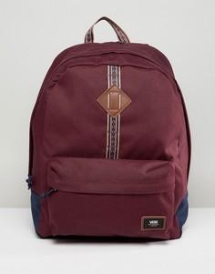 Бордовый рюкзак Vans Old Skool Plus - Красный