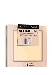 "Пудра Maybelline New York ""Affinitone"" оттенок 17 Розово-бежевый 9 г"