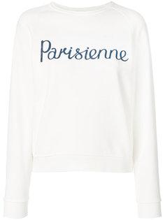 толстовка Parisienne Maison Kitsuné