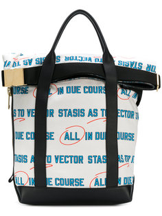 multifunctional tote bag Sacai