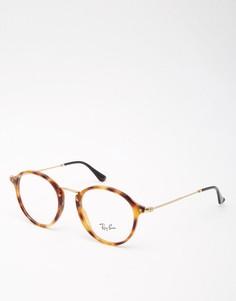 Круглые очки Ray-Ban RX2447 - Коричневый