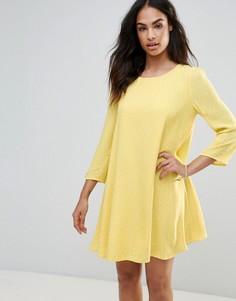 Свободное платье с рукавами-фонариками FRNCH - Желтый