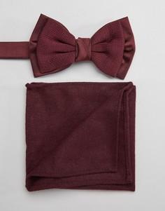 Бордовый трикотажный галстук-бабочка и платок для нагрудного кармана ASOS - Красный