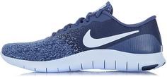 Кроссовки женские Nike Flex Contact