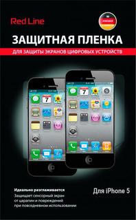 Защитная пленка Защитная пленка Red Line для iPhone SE/5/5C/5S (глянцевая)