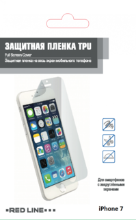 Защитная пленка Защитная пленка Red Line SP (TPU) для iPhone 7 Plus/8 Plus (глянцевая)