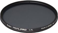 Светофильтр Kenko 40.5S REALPRO CPL