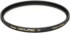 Светофильтр Kenko 58S REALPRO UV