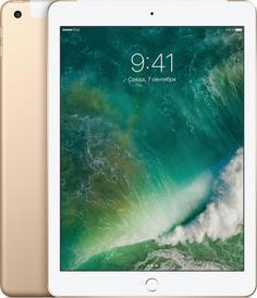 Планшет Apple iPad 128Gb Wi-Fi + Cellular (золотой)