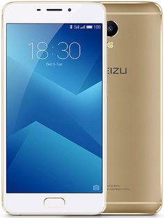 Мобильный телефон Meizu M5 Note 32GB (бело-золотистый)