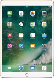 Планшет Apple iPad Pro 10.5 Wi-Fi 256GB MPF12RU/A (золотой)