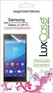 Защитная пленка Защитная пленка Luxcase SP для Samsung Galaxy J7 (2017) (глянцевая)
