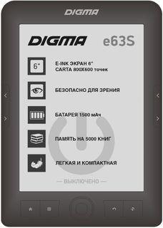 Электронная книга Digma E63S (темно-серый)