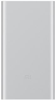 Портативное зарядное устройство Xiaomi Mi Power Bank-2 10000 мАч (серебристый)