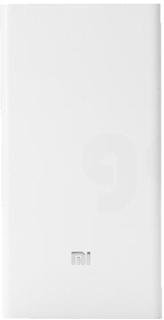 Портативное зарядное устройство Xiaomi Mi Power Bank-2 20000 мАч (белый)
