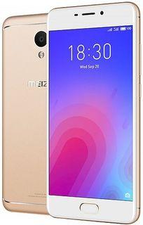 Мобильный телефон Meizu M6 16GB (золотистый)