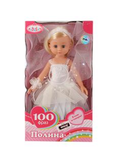 Кукла Карапуз Полина невеста POLI-01-C-RU
