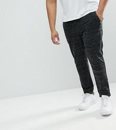 Джоггеры с карманами Only & Sons PLUS - Серый