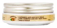 Антивозрастной уход Organic Tai