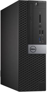 Dell Optiplex 7050-8336 SFF (черно-серебристый)