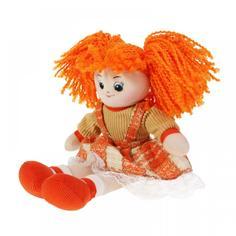 Gulliver Кукла Апельсинка в клетчатом платье, 30см
