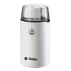 Кофемолка Delta DL-087K White Дельта