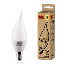 Лампочка Wolta LED C37/7.5W/3000K/E14 25YCD7.5E14-P