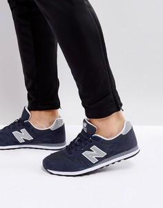 Темно-синие кроссовки New Balance 373 ML373NAY - Темно-синий