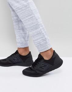 Черные кроссовки New Balance 420 MRL420TT - Черный